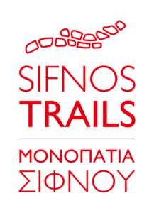 logo of sifnos trails network